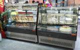 디저트 진열장을%s 2개의 선반 Pasrty 전시 냉장고를 가진 Orich 케이크 전시 진열장