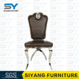 Hotel-Möbel-moderner Entwurfs-Goldesszimmer-gesetzter speisender Stuhl