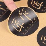 La aduana barata de China imprimió etiquetas engomadas de las escrituras de la etiqueta