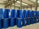 二重の構成の空のガラス多硫化物の密封剤、室温の治癒