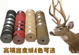 Papel de empapelar, Wallcovering, decoración de la pared de la piel de ciervo, tela de la pared del PVC, hoja del suelo del PVC, papel pintado de la piel de ciervo del PVC 3D