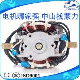 중국 공장 식품 가공기 AC 믹서 보편적인 직권 전동기