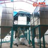 (60t-100t) Matériel de machine de moulin de farine de blé