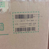 Impresora de inyección de tinta de alta resolución de la impresión de código de barras para caja de cartón (ECH700).