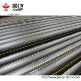 PE100 /80 폴리에틸렌 SDR11 50mm HDPE 가스관 관