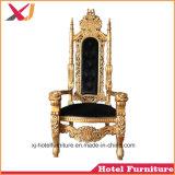 결혼식을%s 호화스러운 나무로 되는 임금 Chair 또는 소파 또는 식당 또는 연회 또는 호텔 또는 홀 또는 사건