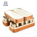ヒートポンプシステムに水をまく空気のための銅によってろう付けされる版の熱交換器