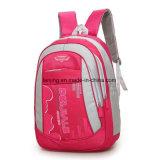 A forma Bw1-250 ensaca o saco da trouxa do saco de escola da trouxa do saco de ombro
