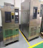 高品質304ステンレス製材料テスト温度の湿気テスト機械