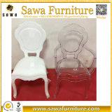 Whosaleの工場普及した余暇のBellaのプラスチック椅子