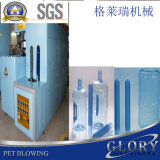 Hot Sale de haute qualité de la machine de moulage par soufflage