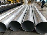 Tuyau en aluminium/Tube (2024 3003 6061 7075 etc)