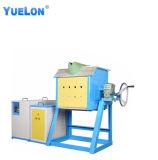 Данная услуга доступна для послепродажного обслуживания индуктивные мини-Gold плавильный котел с Yuelon