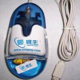 Жидкость Aqua масло с дальним броском подарок оптическая мышь (МС-07)