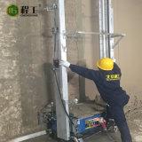 Длительная работа робота штукатурка автоматическая стены рендеринга строительные машины