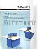 Máquina cortadora de tela (LD-D500, LD-800, Ld-1050, Ld-1250)