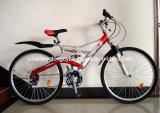 """"""" erwachsenes Fahrrad der Aufhebung-26 mit 21 Geschwindigkeit (SH-SMTB073)"""
