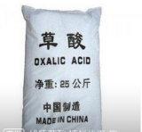 Ácido Oxalic 99.6% da alta qualidade para o couro