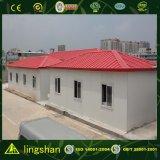 Гибкий панельный дом конструкции (LS-MC-011)