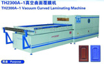 Holzbearbeitung-Maschine, Vakuum kurvte lamellierende Maschine (TH2300A-1)