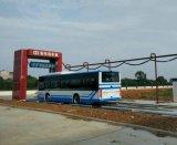 Automatischer Bus-Wäsche-Maschinen-LKW-Unterlegscheibe-Lieferant Risense