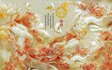 セラミックタイルモデルNo.で印刷される模倣的な救助の彫刻のはすの花および魚の紫外線: CZ-004