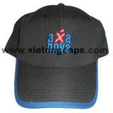 黄色いCbfのロゴの野球帽(JRE113)