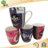 Produto novo para a caneca de café cerâmica do decalque 2017