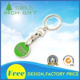 고품질을%s 가진 최신 판매 주문 진한 녹색 금속 Keychain
