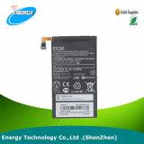 pour la batterie de Motorola Xt907, batteries pour la batterie Xt890 Xt901 Xt902 Xt905 Xt907 Xt980 de rechange de Motorola