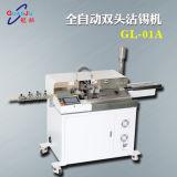 Máquina estanhando das auto extremidades dobro de Gl-01A