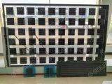 空か絶縁されたBIPVの二重ガラス太陽電池パネル