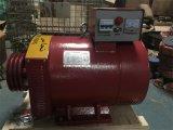 100% медного провода St Тип щетки серии Stc однофазный генератор переменного тока генератора Генератор
