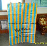 Sac de poche en polypropylène de haute qualité / sac de messagerie / sac à lettres