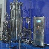 500 [ليتر] [ستينلسّ ستيل] مفاعل حيويّ