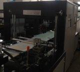 2016 기계 Zxl-D700를 만드는 최신 판매 쇼핑 백
