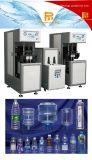 [سمي-وتومتيك] إمتداد [بلوو موولد] آلة لأنّ بلاستيكيّة محبوبة زجاجة