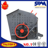 Pulverizers низкой цены конкретные, конкретное цена дробилки