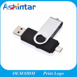 플라스틱 USB 섬광 드라이브 OTG 전화 금속 Pendrive USB 지팡이