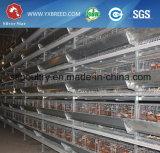 タイプ自動挿入システム4つの層の電気鶏のケージの層のタイプ
