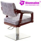 مريحة [هيغقوليتي] [بوتي سلون] أثاث لازم صالون كرسي تثبيت ([ي005])