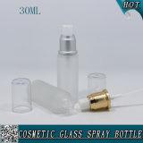 Botella de perfume cosméticos recargable del vidrio esmerilado 30ml con el pulverizador de la niebla