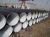 Спиральный стальной трубопровод большой диаметра с антикоррозионным покрытием