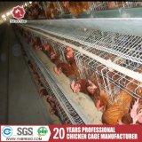 Клетка сарая цыплятины системы цыпленка выпивая подавая (A-3L90)