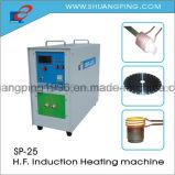 술장수와 고급장교 관 놋쇠로 만드는 기계 (SP-25 시리즈 감응작용 히이터)