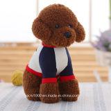 柔らかいプラシ天犬のおもちゃのブルドッグ