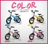 セリウムによって承認される子供の自転車はバイクの製造者か製造のLCバイク106をからかう