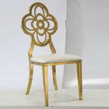 Благородная горячая оптовая нержавеющая сталь обедая стул для банкета/трактира/дома