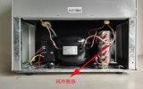 Purswave Bcd-118 118L DC12V24V Refrigerador de refrigerador solar Frigorífico com porta dupla Congelamento e refrigeração Compressor Congelador de refrigeração para carro Autocarro Autocarro Auto