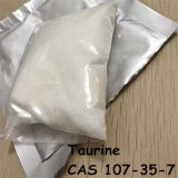 スポーツの栄養物の機能拡張のホルモンの粉のタウリンCAS 107-35-7